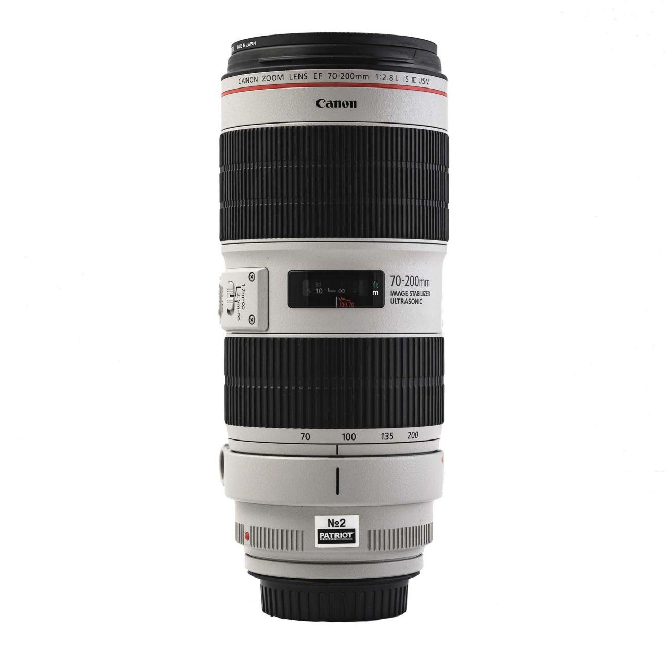 70-200mm Canon zoom lens f/2.8 L USM (USM II)