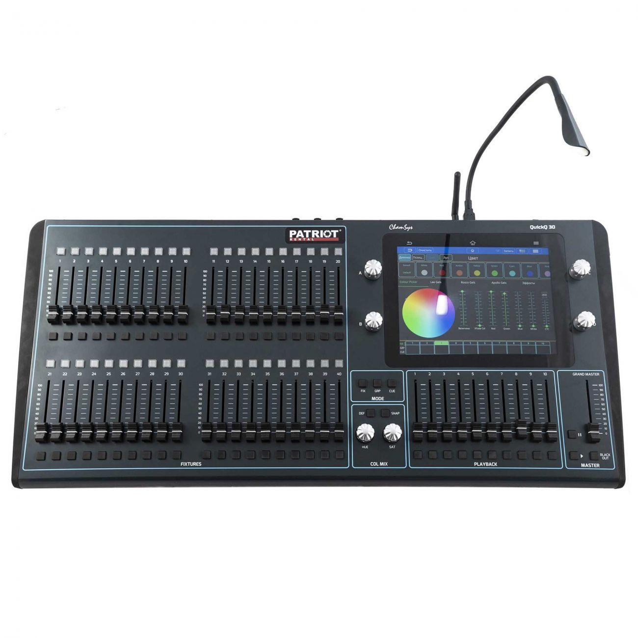 ARRI SkyPanel Control Panel Chamsys Quick Q30 2048 channel