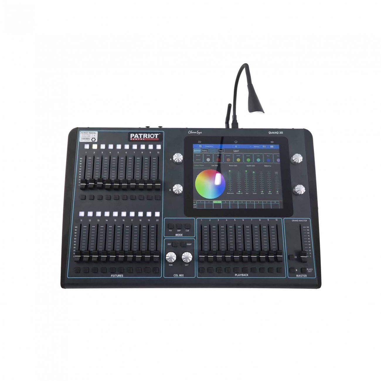 ARRI SkyPanel Control Panel Chamsys Quick Q20 1024 channel
